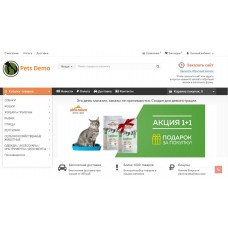 Интернет-магазин с автоматическим наполнением зоотоваров