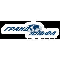 ГРАНД-АЛЬФА (ООО)