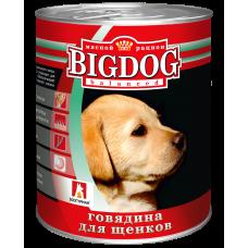 """Зоогурман """"BIG DOG"""" ЩЕНКИ ж/б 850гр"""