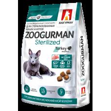 Зоогурман Полнорац. сухой корм д/кошек Zoogurman Sterilized, Индейка 1,5 кг