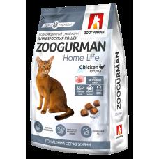 Зоогурман Полнорац. сухой корм д/кошек Zoogurman Home Life, Курочка 1,5 кг