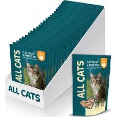 02AL748 ALL CATS ПАУЧ д/кошек Индейка в соусе 85гр*25