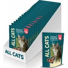 02AL745 ALL CATS ПАУЧ д/кошек Говядина в соусе 85гр*25