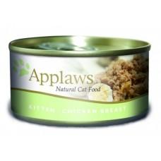 Applaws Консервы для Котят с Курицей (Kitten chicken) 1001CE-A, 0,07 кг