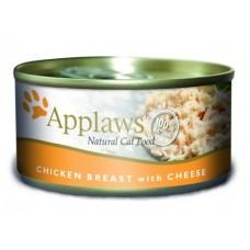Applaws Консервы для Кошек с Куриной грудкой и сыром (Cat Chicken Breast & Cheese) 1006CE-A, 0,07 кг