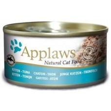 Applaws Консервы для Котят с Тунцом (Kitten Tuna) 1036CE-A, 0,07 кг