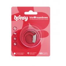 Bonsy Антипаразитарный БИОошейник для щенков и собак, малиновый, 65см 36422, 0,03 кг