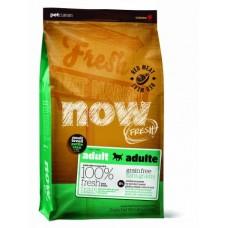 NOW FRESH Беззерновой для Взрослых собак Малых пород со свежим Ягненком и овощами (Fresh Small Breed Recipe Red Meat Grain Free 26/16), 11,34 кг