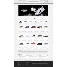 Спортивный магазин, магазин обуви